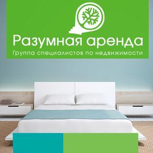 Аренда квартир и офисов Донецка