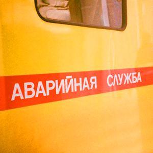 Аварийные службы Донецка
