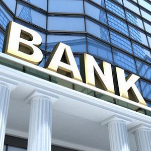 Банки Донецка