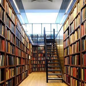 Библиотеки Донецка