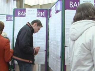 Центры занятости Донецка