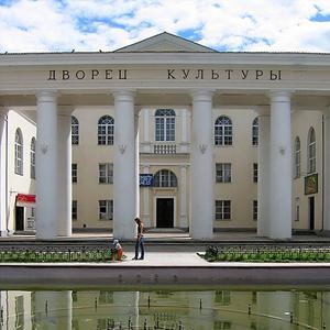 Дворцы и дома культуры Донецка