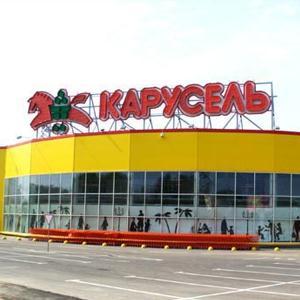 Гипермаркеты Донецка
