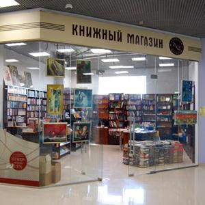 Книжные магазины Донецка