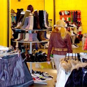 Магазины одежды и обуви Донецка