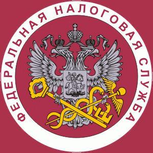 Налоговые инспекции, службы Донецка