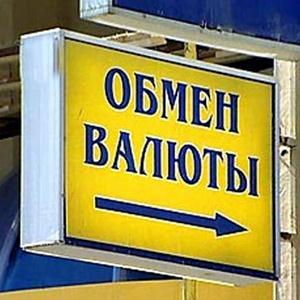 Обмен валют Донецка