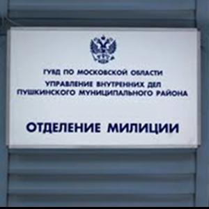 Отделения полиции Донецка