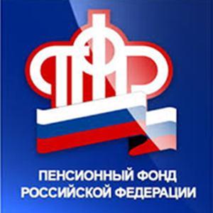 Пенсионные фонды Донецка