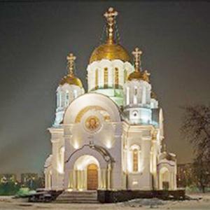 Религиозные учреждения Донецка