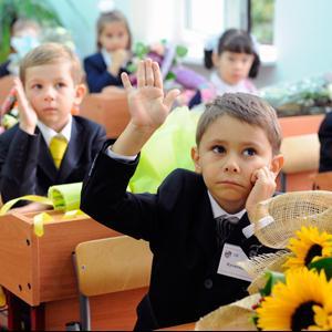 Школы Донецка