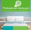 Аренда квартир и офисов в Донецке
