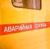 Аварийные службы в Донецке
