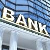 Банки в Донецке