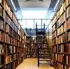 Библиотеки в Донецке