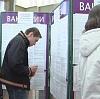 Центры занятости в Донецке