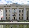 Дворцы и дома культуры в Донецке