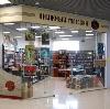 Книжные магазины в Донецке