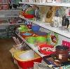 Магазины хозтоваров в Донецке
