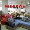 Магазины мебели в Донецке