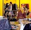 Магазины одежды и обуви в Донецке