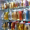 Парфюмерные магазины в Донецке