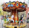 Парки культуры и отдыха в Донецке
