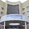 Поликлиники в Донецке