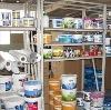 Строительные магазины в Донецке