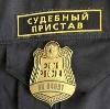 Судебные приставы в Донецке