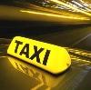 Такси в Донецке