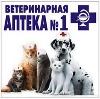 Ветеринарные аптеки в Донецке