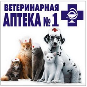 Ветеринарные аптеки Донецка
